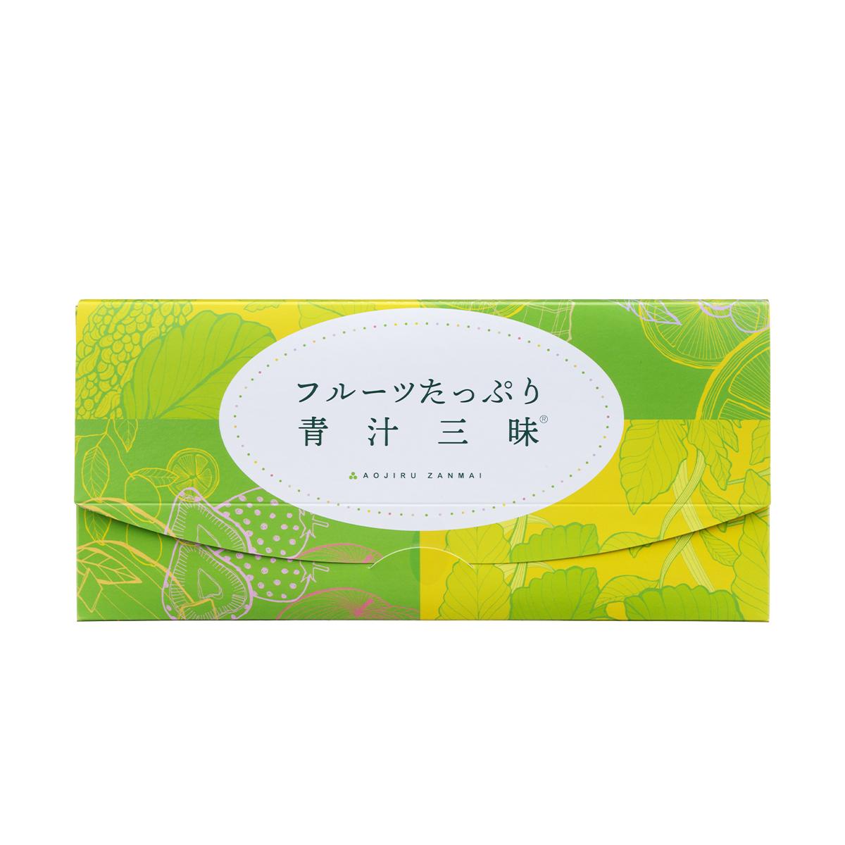 【1箱】フルーツたっぷり青汁三昧