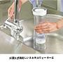 ブリタ 水差し型浄水器プレミアムパック