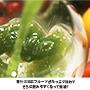 フルーツたっぷり青汁三昧 定期コース