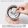 サイレントミルサー+クレバーカッター