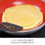 フレーバーストーン 16cmミルクパン 蓋付き