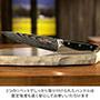 トラステッドブッチャー ペアリングナイフ