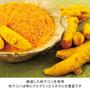 ウコン・牡蠣・しじみ 単品
