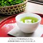 《特定保健用食品》 緑の力茶(りょくちゃ) 1箱