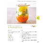 「ベジッティ」で野菜たっぷり グルテンフリーのベジヌードル☆レシピ