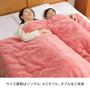 ひな暖ぬくぬくセット(毛布+敷きパッド)