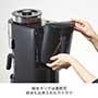 コーン式全自動コーヒーメーカー カフェスタジアム