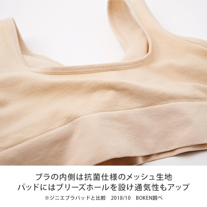 ジニ エ シークレット ブラ 6 枚 セット 10000 円