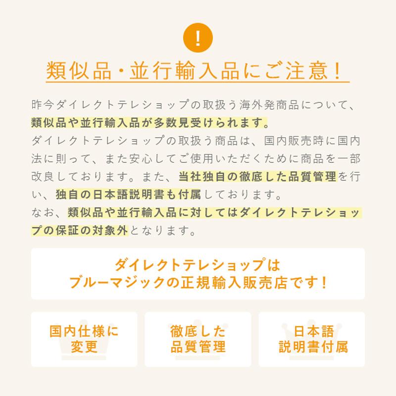 時間 ダイレクト 放送 テレ ショップ