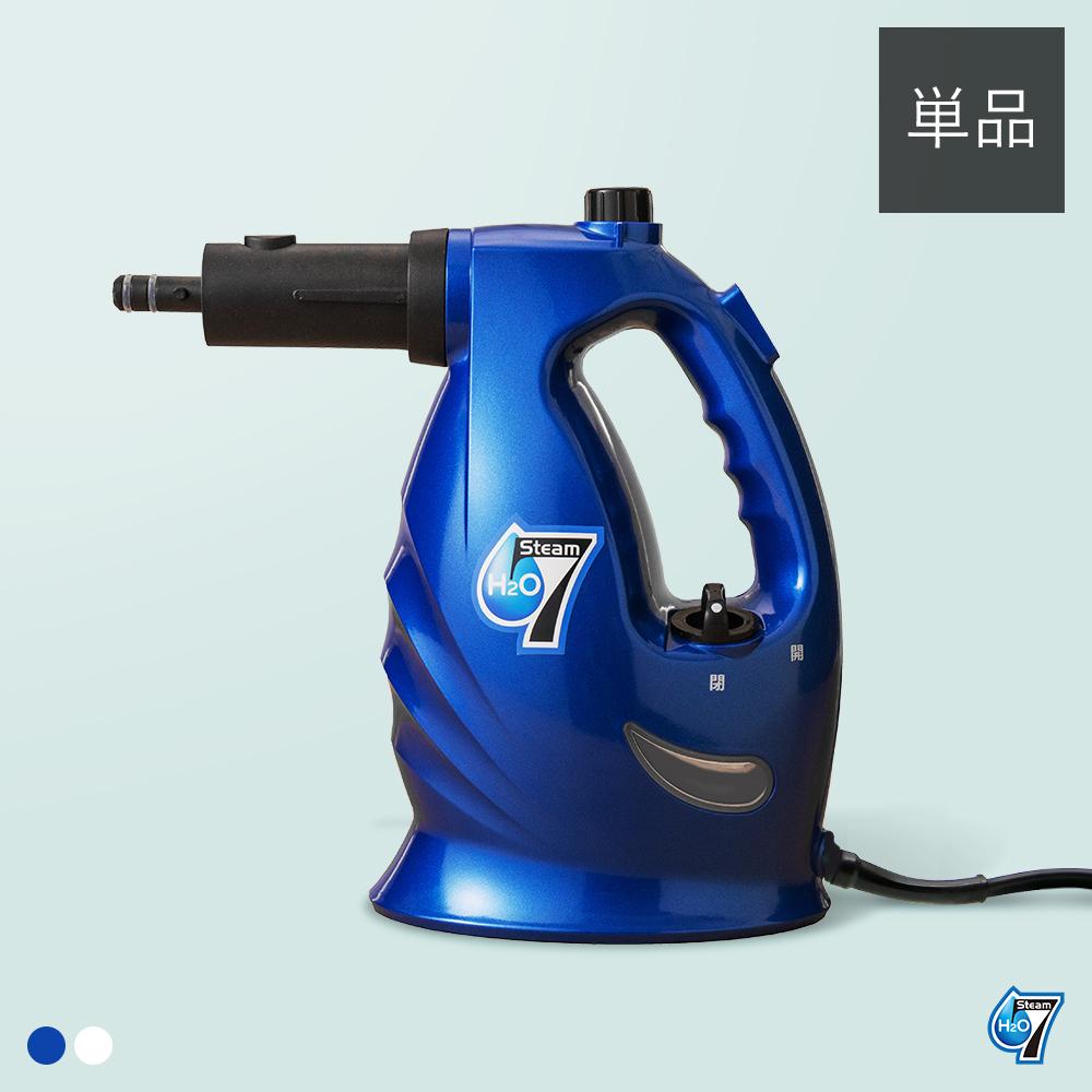 H2Oウルトラスチーム7 本体