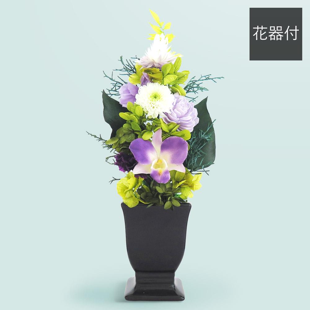 お供え用プリザーブドフラワー「蘭」 花器付