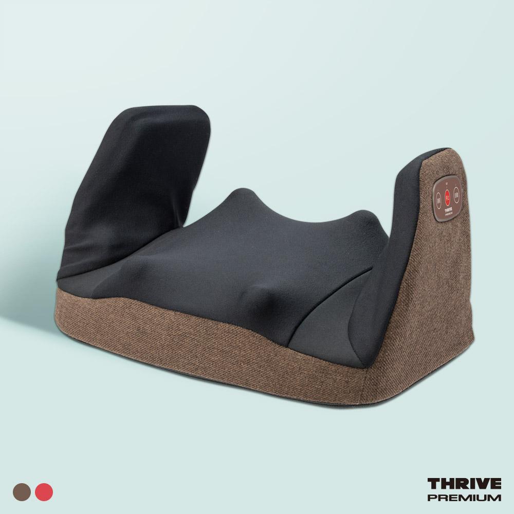 座り型マルチマッサージャー スワロ