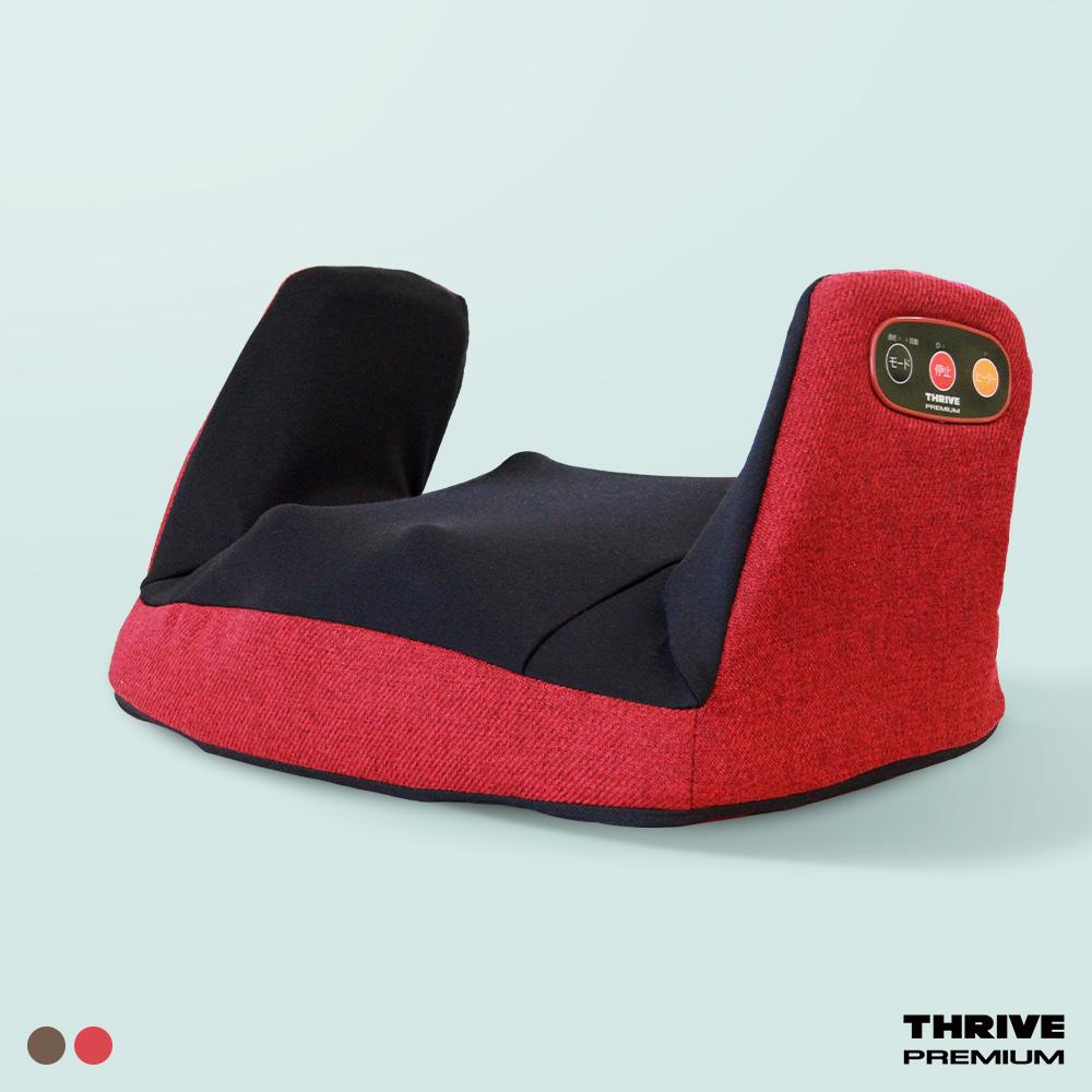 座り型マルチマッサージャー スワロ+1