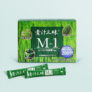 青汁三昧 M-1 単品